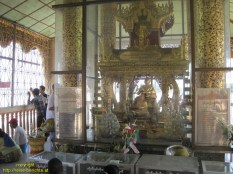 Kyaik Hmaw Won Yele Pagoda, Kyauktan