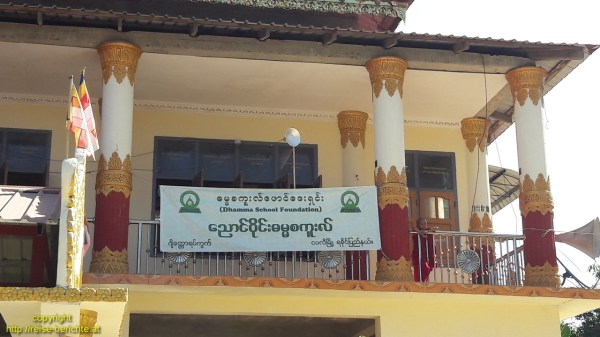 Dhamma School Foundation Gyeiktaw