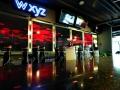 Aloft Stuttgart - WXYZ Bar