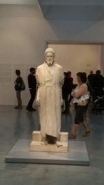 Jesus Skulptur