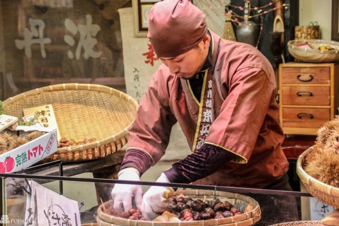 Nishiki Food Market Kyoto
