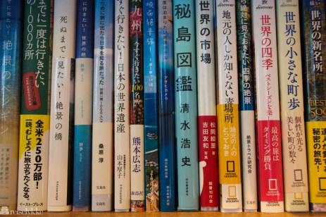 Bøker i Daikanyamatsu, Tokyo