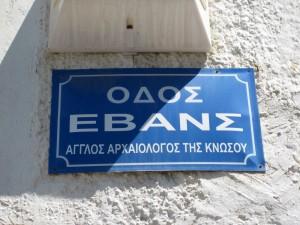 Na, nach wem ist diese Straße benannt?