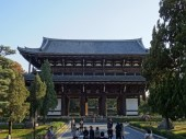 Tofukiji temple's main gate, the biggest zen gate in Japan.