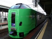 My quite interesting looking train to Hokkaido (looks like a Bumphead Parrot fish).