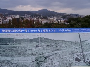 Nagasaki from the museum's viewing platform - lower half is the plate how it looked in 1945.