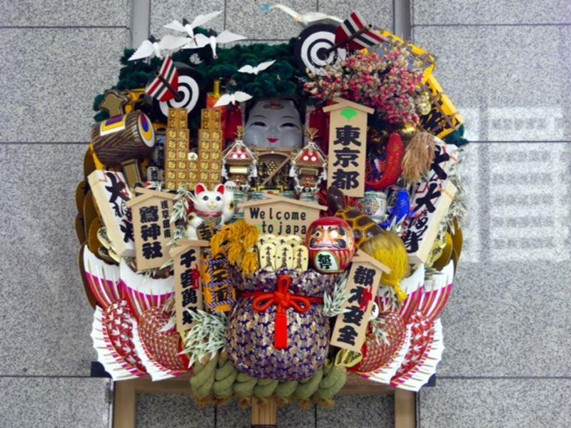 Im Rathaus von Tokyo