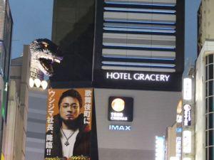 Hotel Gracery in Tokyo-Shinjuku