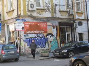 Graffity rund um die Tsar Ivan Sishman Straße