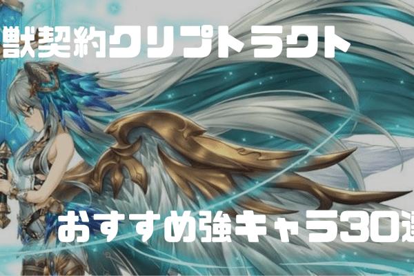 PS4版Apex Legends 武器調整などのアプデ内容 4/16