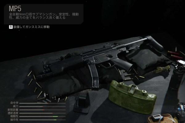 【CoD:MW】MK2カービンの性能 近距離向けの突スナ