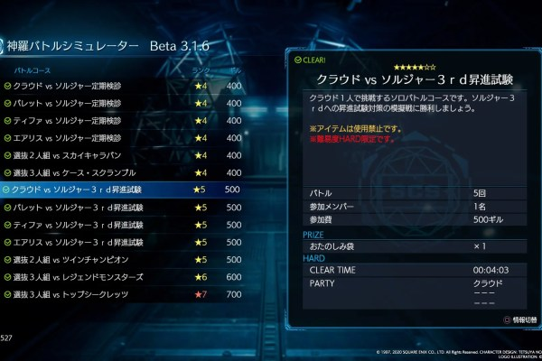 【PS4】Apexニワカがシーズン5の武器を評価していく【AR編】