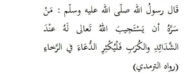hadits-anjuran-berdoa