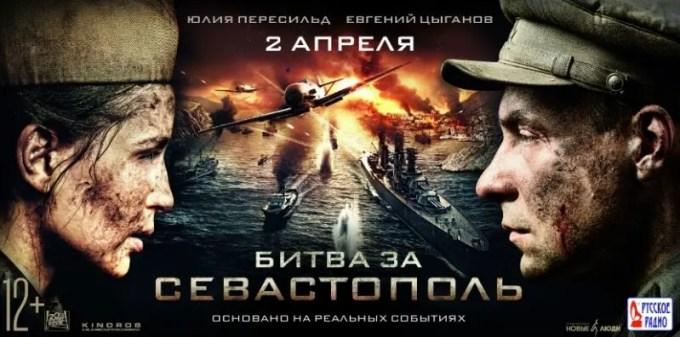 film-perang-bitva-za-sevastopol