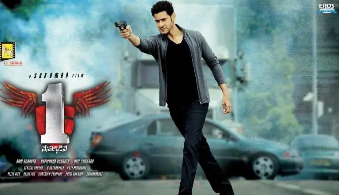 Film Action Terbaik 1 (2014)