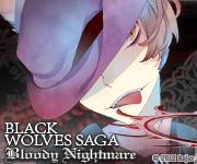 BLACK WOLVES SAGA ~Bloody Nightmare~