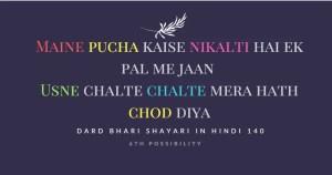 dard bhari shayari in hindi 140