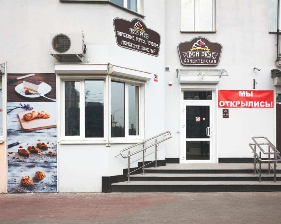 вывески в Минске