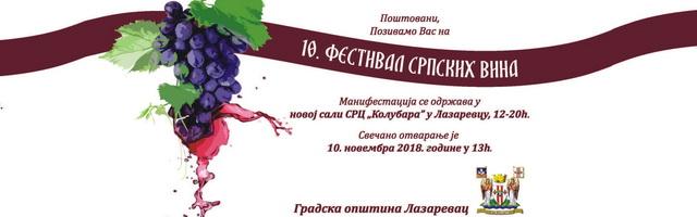 https://reklamirajte.se/wp-content/uploads/2018/11/Festival-srpskih-vina-baner.jpg