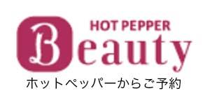 hotpeppar