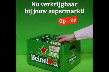 Heineken kerstsokken feestsokken premium bier kerst 2018