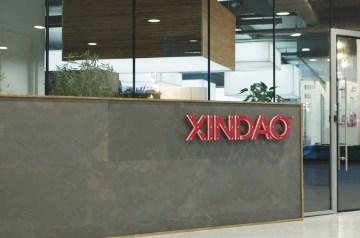 xindao overname perusa gilde relatiegeschenken branche nieuws