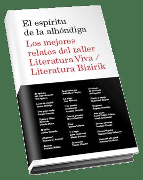 libro_elespiritudelaalhondiga