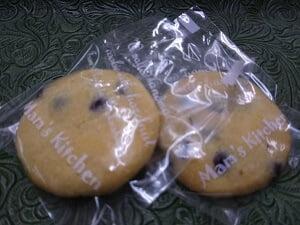 貰った塩クッキーの写真