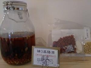 薬膳小町の老化防止薬膳酒の写真
