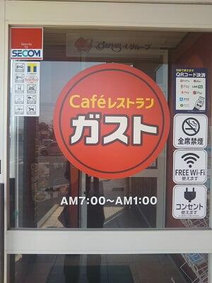 ガスト加治木店の詳細が表示してある玄関ドアの写真