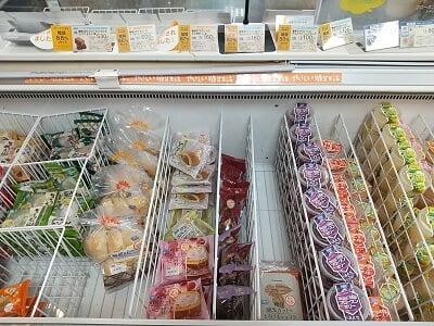シャトレーゼ姶良店の5種の糖質制限スイーツの写真