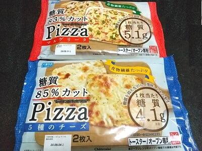 シャトレーゼ姶良店の2種の糖質制限ピザの写真