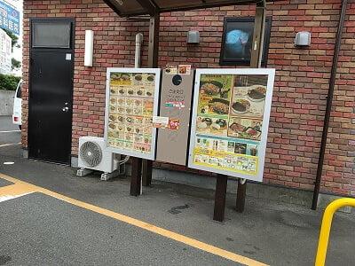 すき家10号姶良店のドライブスルーの写真