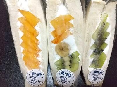フルーツショップ末重のフルーツサンドの写真