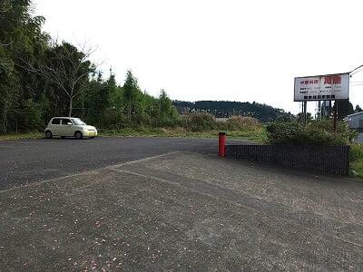 萬龍の広い駐車場の写真