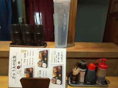 ぎゅう太霧島店の専用のカウンターセットの写真