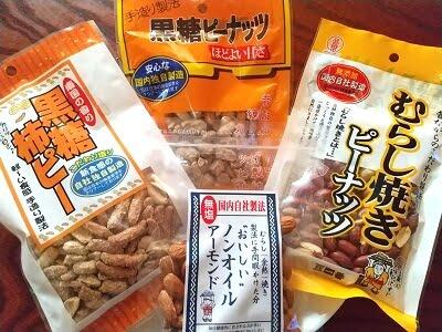 豆一番で買った豆製品の写真