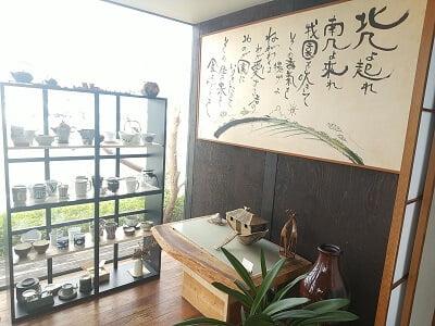 茶楽園の入口横の素敵な空間の写真