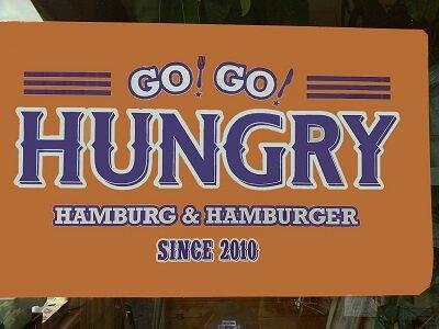 ハングリーのお店のロゴの写真