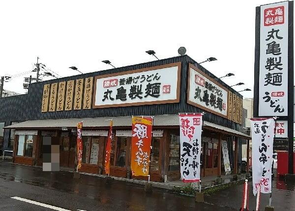 丸亀製麺霧島の外観の写真