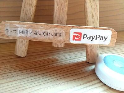 cocoのお支払いはテーブルでと表示してある写真