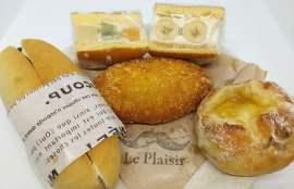 キッチンロンディネの買ったパンとスイーツの写真