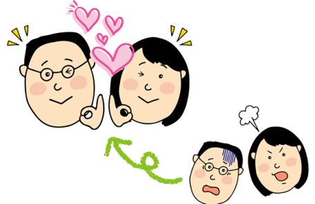 夫婦関係が良くなった夫婦のイラスト
