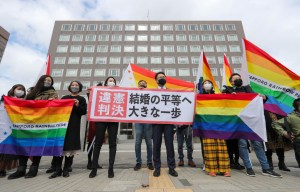 Japan Court rules failure to recognize same-sex marriage as 'unconstitutional, Japan Court Rules Failure to Recognize Gay marriage as Unconstitutional, Relay Vibes