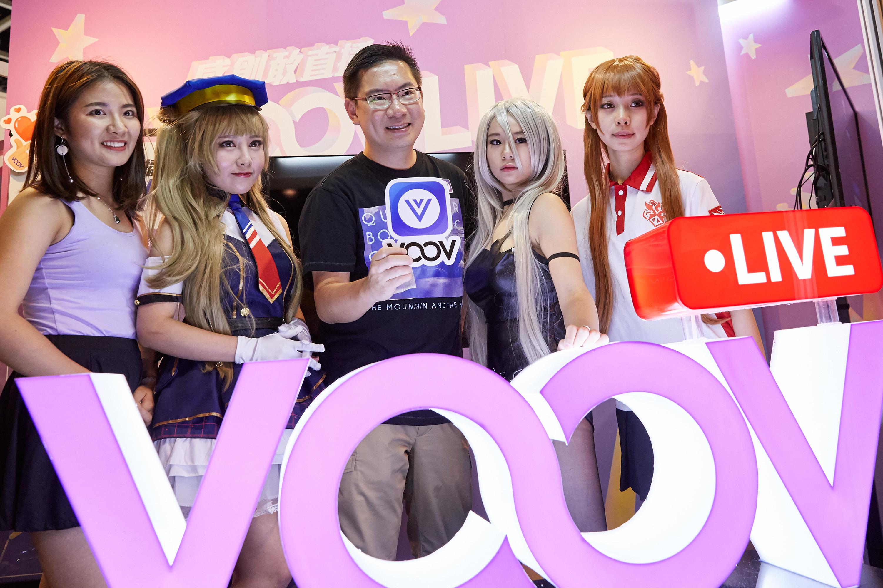 VOOV網上直播正式登陸香港 - Yespick - 熱新聞 YesNews