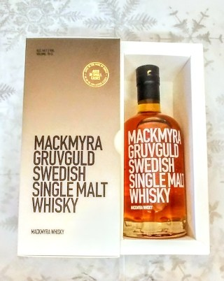 Mens christmas Gifts - Mackmyra Gruvgold Swedish Sible Malt Whisky