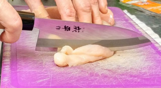 Banno Knife Cutting Chicken