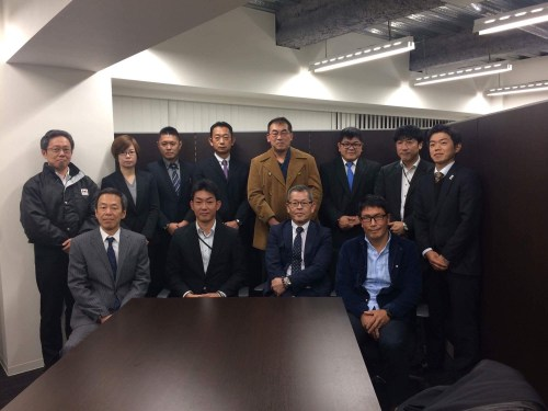 災害復旧サービス研究会