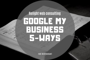 【飲食店 Googleマイビジネス MEO対策】たったの3ヶ月で上位表示させた5つの方法 