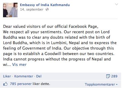 Embassy of India Buddha